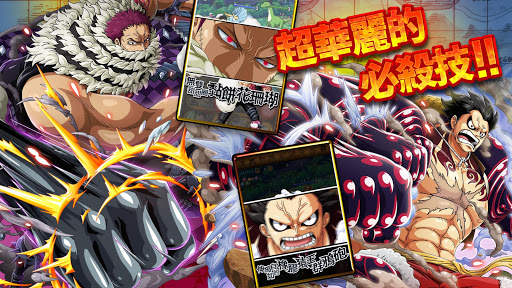 LINE: ONE PIECE u79d8u5bf6u5c0bu822a apkpoly screenshots 3