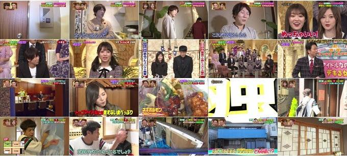 (TV-Variety)(720p) 乃木坂46 – 櫻井・有吉THE夜会 181108