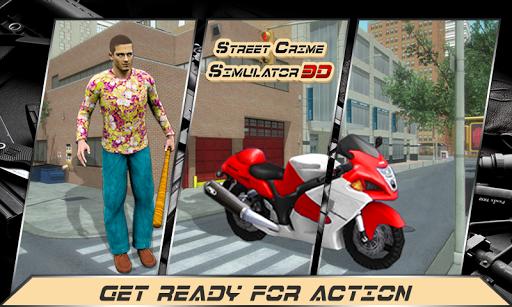 ストリート犯罪シミュレータ3D
