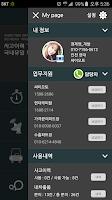 Screenshot of 싸이오토