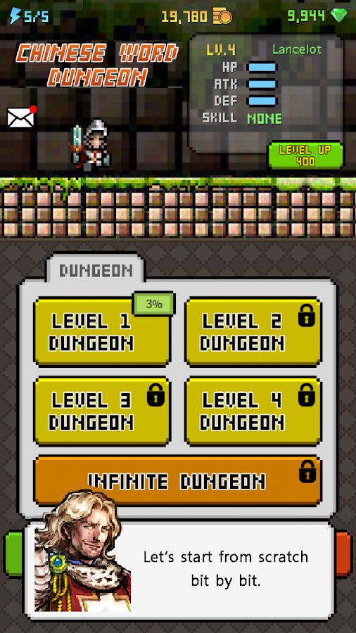 Chinese Dungeon: Learn C-Word- screenshot