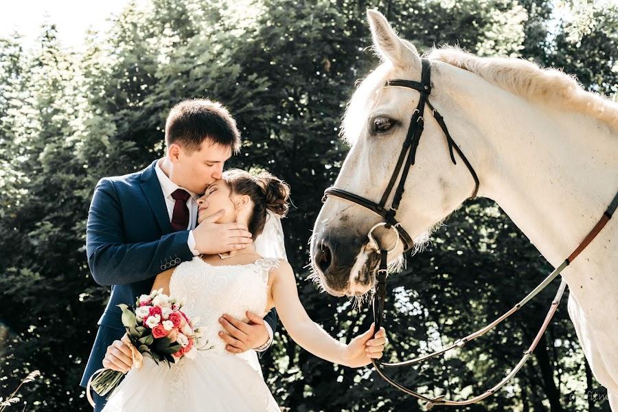 Wedding photographer Taisiya Medvedeva (Sonrisa73). Photo of 16.04.2019
