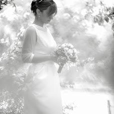 Wedding photographer Aleksandr Fray (MOREINFOCUS). Photo of 04.07.2014