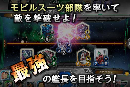 ガンダムクロスウォー ハイパー・メガ粒子砲発射!!