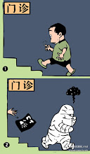 Photo: 老肖漫画_rmd:最低消费