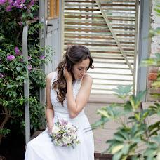 Wedding photographer Evgeniya Shabaltas (shabaltas). Photo of 16.08.2017