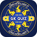 Tamil Trivia : Tamil GK Question and Answers Quiz icon