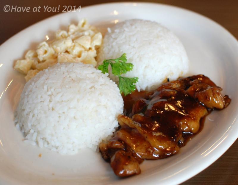 soy glazed chicken bbq