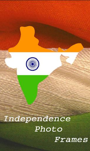 Independence Day Photo Frames screenshot 1