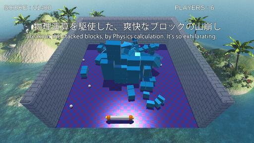 新発想ブロック崩し Smash And Break 3D