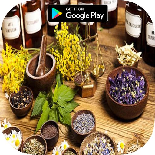 الطب البديل (app)