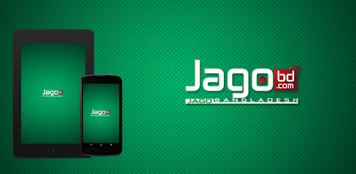 Jagobd - Bangla TV(Official) - Apps on Google Play