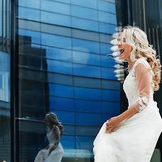 Wedding photographer Dmitriy Romanenko (Kickjump). Photo of 05.10.2016