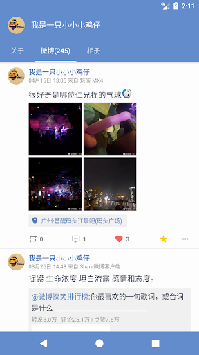 Shareu5faeu535au5ba2u6237u7aef 2.5.7 screenshots 4