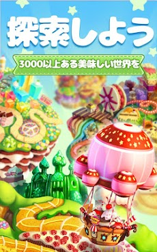 Cookie Jam: マッチ3パズルゲーム、クッキーコンボな冒険のおすすめ画像4
