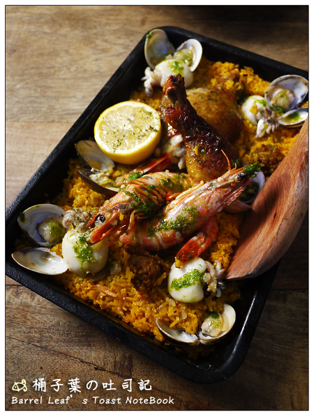 波派地中海餐廳
