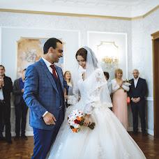 Wedding photographer Darya Zyong (dariazyong). Photo of 26.10.2017
