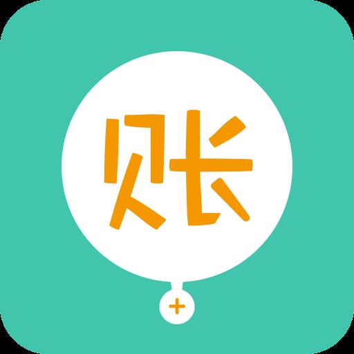 圈子账本-记账理财 最领先的记帐本软件 生意家庭财务管家 財經 App LOGO-硬是要APP