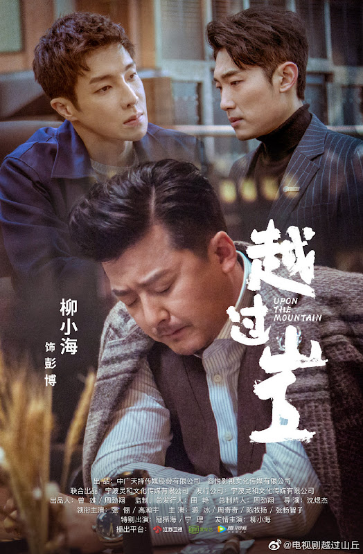 Upon the Mountain China Drama