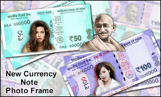 Download New Currency Note Photo Frame For PC Windows and Mac apk screenshot 1