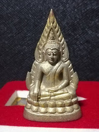 รูปหล่อพระพุทธชินราชอินโดจีน ย้อนยุค รุ่น เสาร์ ๕ (เหลือกิน เหลือใช้) ปี 2553