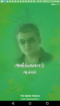 Thala Ajith Kumar Wallpaper HD APK Latest Version Download