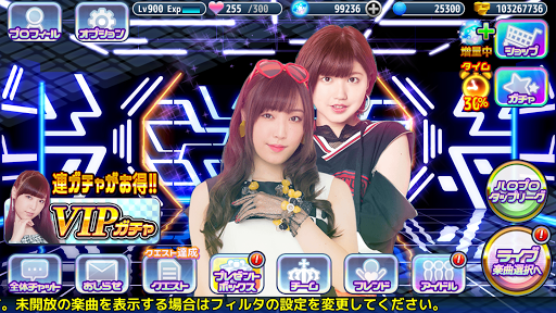 ハロプロタップライブ - 女性アイドルグループを育成して好きなメンバーで楽しめるリズムゲーム 3.0.7 screenshots 2