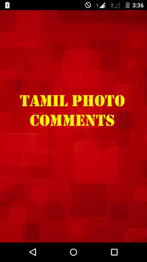 Funny Tamil photo Comments