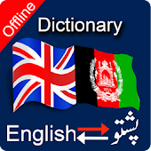 Pashto to English Dictionary