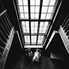 Wedding photographer Vitaliy Abramchuk (AVDreamer). Photo of 15.02.2015