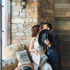 Wedding photographer Polina Dyachenko (Polina1108). Photo of 28.08.2017