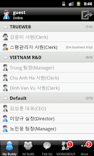 WorkMessenger for WORKGROUP- screenshot thumbnail