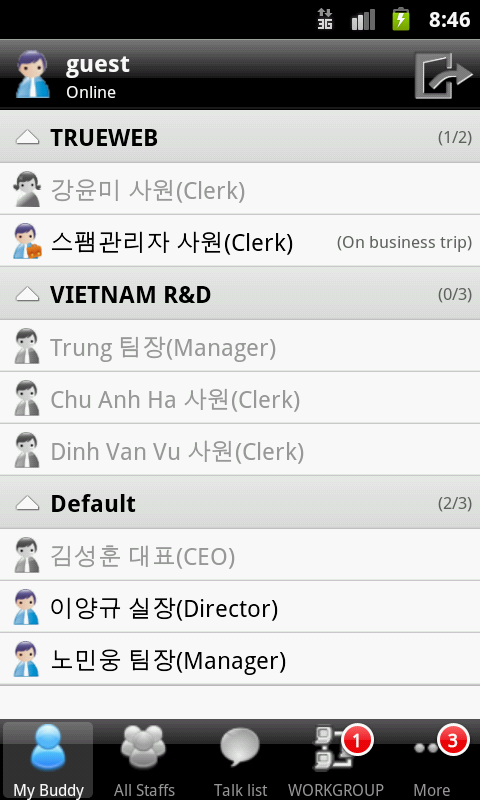 WorkMessenger for WORKGROUP- screenshot