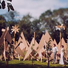 Wedding photographer Yulya Cezar (JuliaCesar). Photo of 26.04.2013