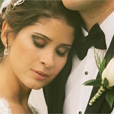 Wedding photographer Soares Junior (soaresjunior). Photo of 08.07.2017
