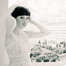 Wedding photographer Zaal Daneliya (whataboutlove). Photo of 14.02.2017
