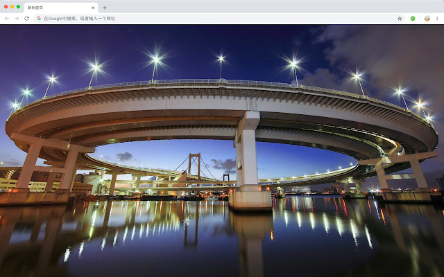 Tokyo Popular Cities HD New Tabs Themes