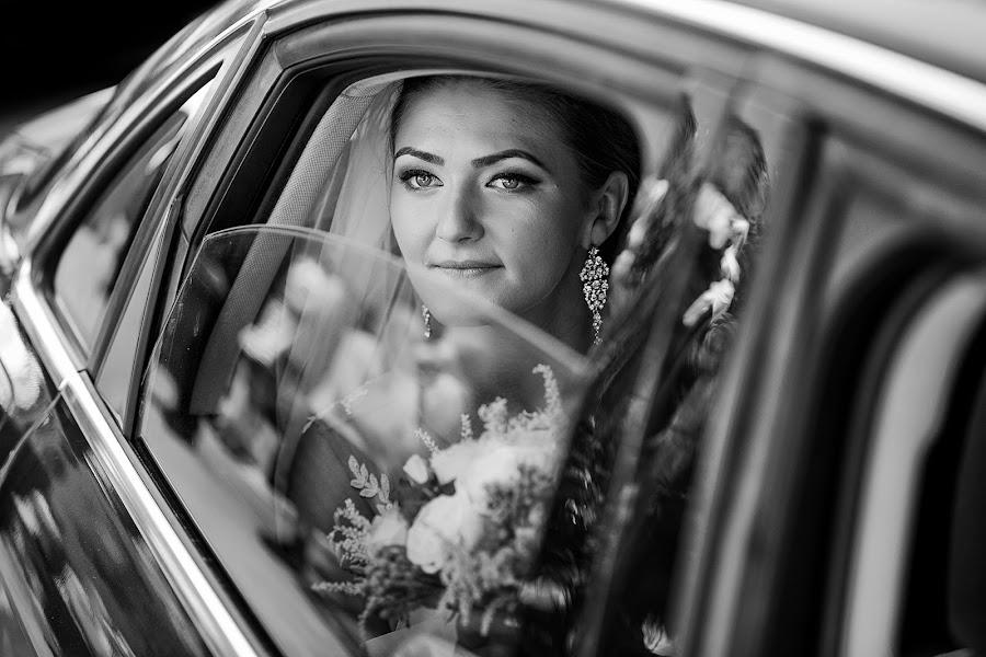 Fotograful de nuntă Moisi Bogdan (moisibogdan). Fotografia din 29.06.2017