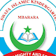 Swafa Islamic School Mbarara for PC-Windows 7,8,10 and Mac