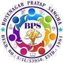 Bosenagar Pratap Sangha Official icon