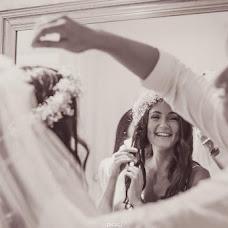Wedding photographer Nicolas Lago (picsfotografia). Photo of 12.08.2018