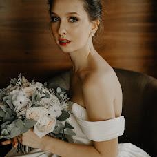Wedding photographer Marfa Morozova (morozovaWED). Photo of 09.01.2019