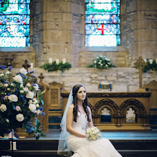 Wedding photographer Allan Law (allanlaw). Photo of 16.06.2015