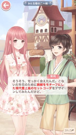 プリンセス級9-5