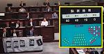 【逃犯條例】內會通過接納政府建議 6月12日直上大會 解散法案委員會