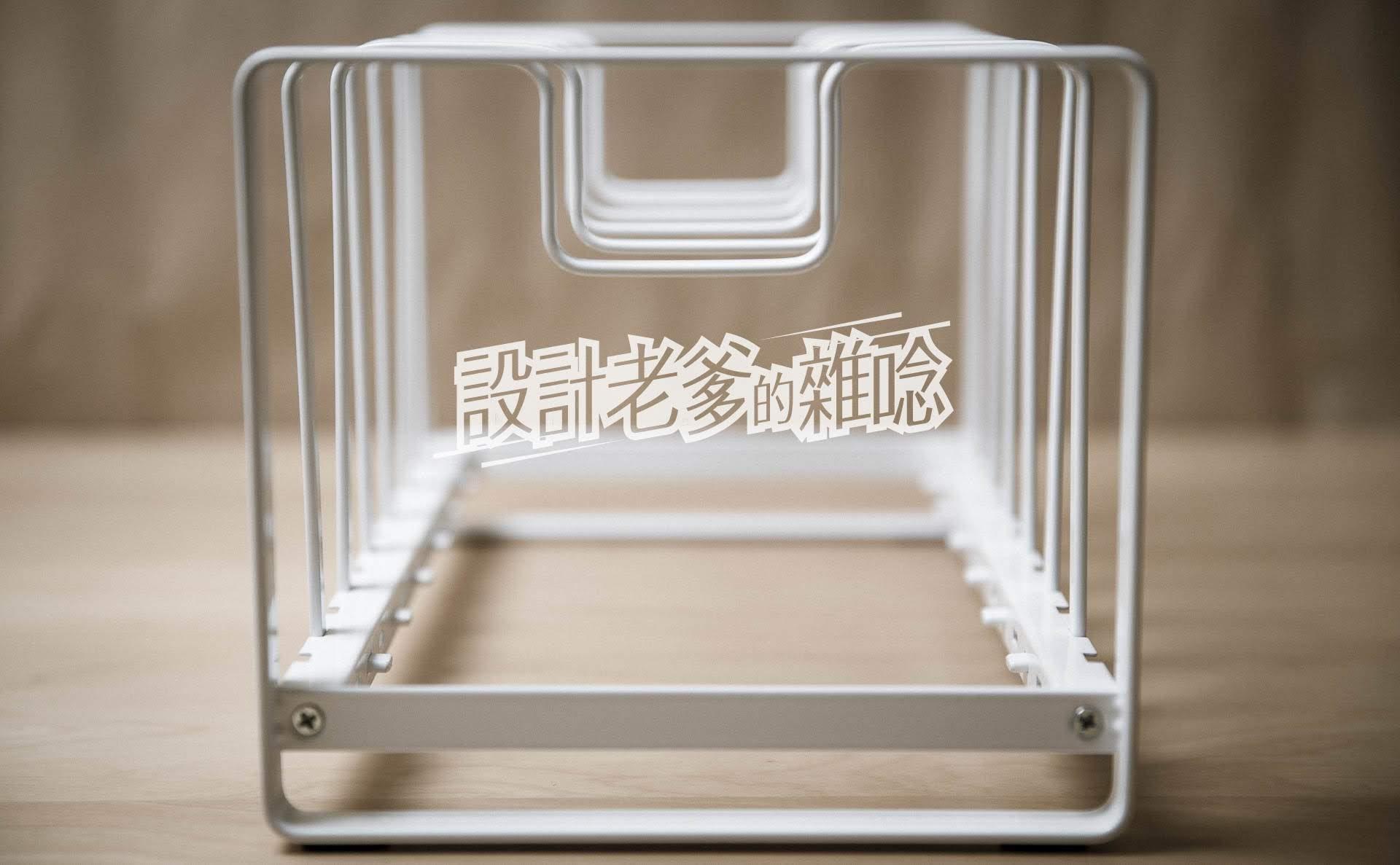 日本山崎Yamazaki百年居家收納品牌...我家廚房收納更美啦!