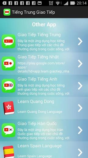 玩免費教育APP|下載Tiếng Trung Giao Tiếp app不用錢|硬是要APP