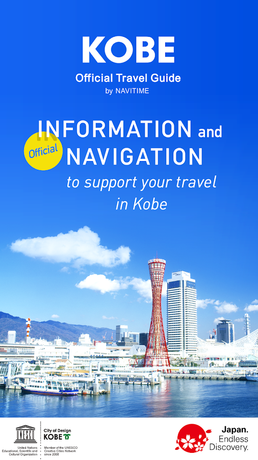 KOBE Official Travel Guide- screenshot
