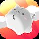 はむころりん - Androidアプリ