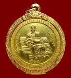 เหรียญสารพัดนึก เนื้อทองคำ ปี2336